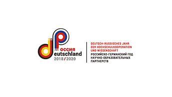 Deutsch-Russisches Jahr der Hochschulkooperation und Wissenschaft